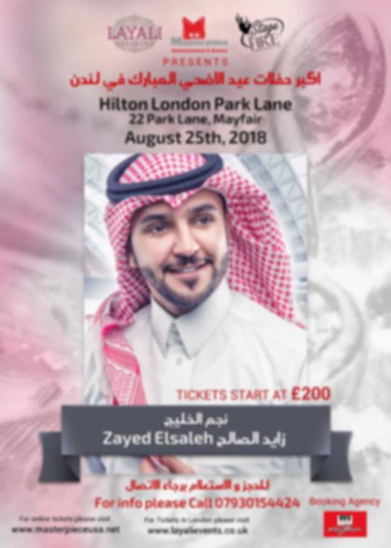 Zayed Poster.JPG