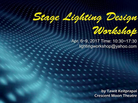 Stage Lighting Design workshop #12 by Crescent Moon Theatre