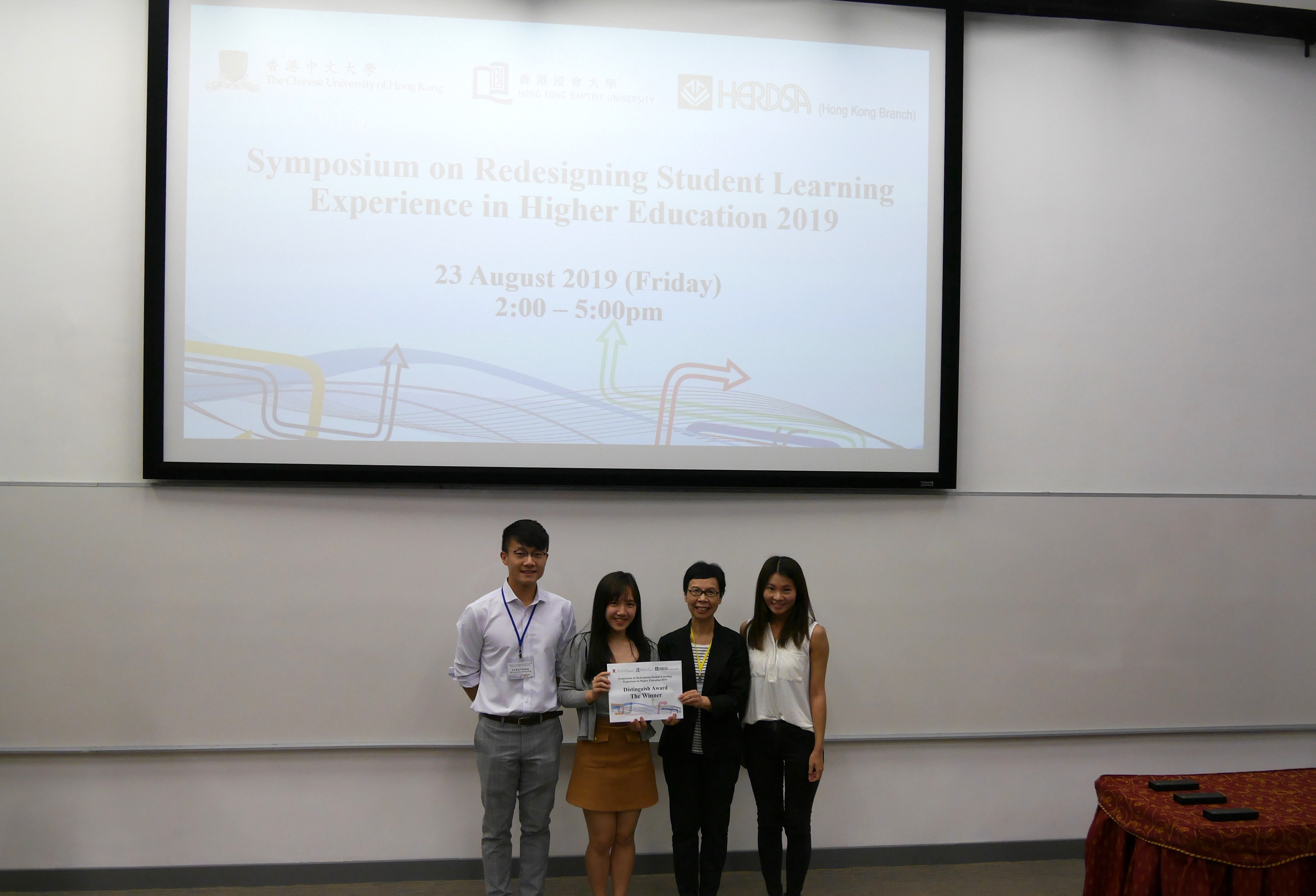 Distinguish Award - The Winner