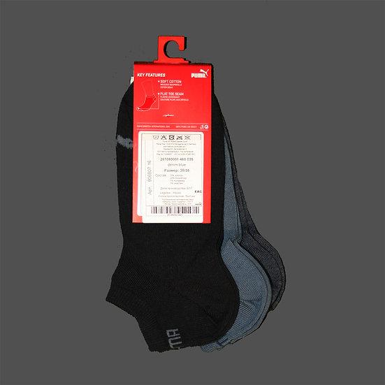 906807 16 Unisex Sneaker Plain