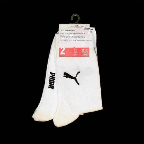 Sock 2P