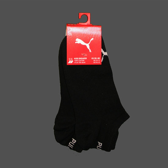 883340 01 Invisible Sneaker 2P