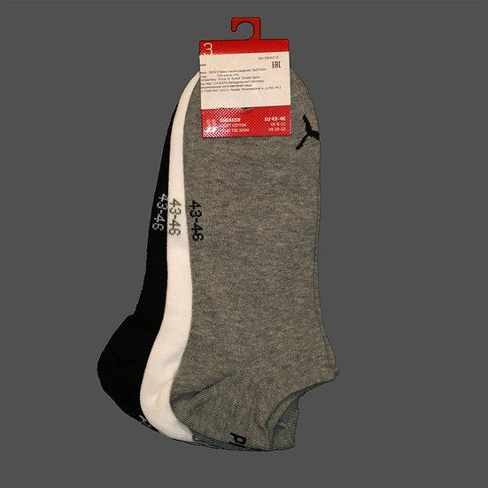 906807 15 Unisex Sneaker Plain