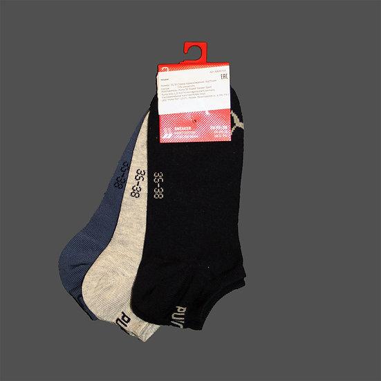 906807 05 Unisex Sneaker Plain 3P