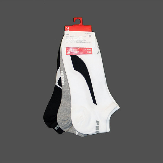 886412 01 Lifestyle Sneakers 3P