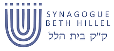 beithhillel.png