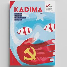 Kadima-cover_edited.jpg