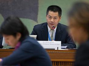 Conseil des Droits de l'Homme : la Chine, une nomination insensée