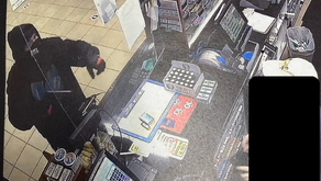 Troopers Locate Armed Robbery Suspect