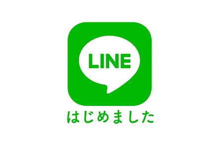 line-eyc.png