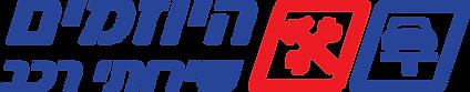 מוסך היוזמים אור יהודה טיפול לרכב מכונאות רכב פחחות רכב קיה טיוטה יונדאי