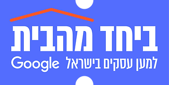 Google_Together_from_Home_Angled_Blue_Lo