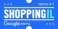 ShoppingIL Logo 2019 Horizontal Blue.jpg