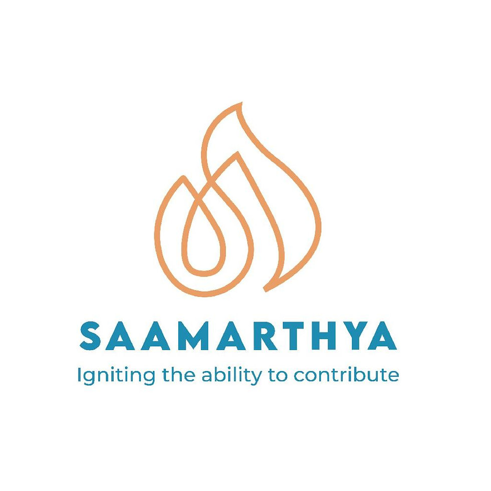 SAM New Logo.jpeg