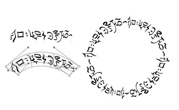 Torsion typo cercle
