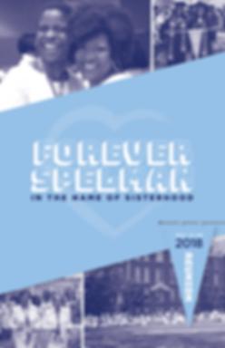 2018 Spelman College Reunion_BROCHURE_Co