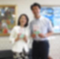 森ゆき@荒尾市01.jpg