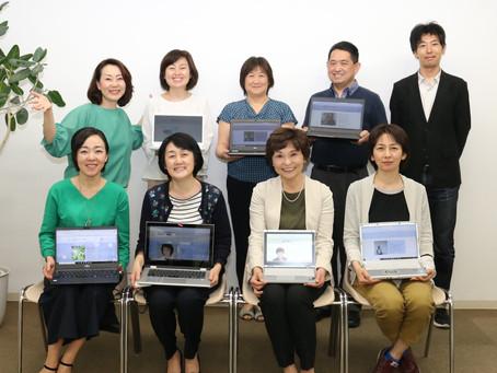【開催報告】5/11(土)キャリアコンサルタント向け実践セミナー 【Web初心者向け】 1日で完成!フリーソフトを使って、自分のホームページを作ろう