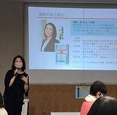 女性50代からのキャリアデザイン_森ゆき_20210930_1.jpg