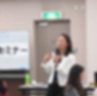 新座セミナー_2.JPG