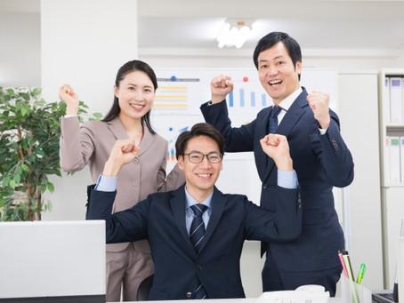 【Online開催報告】【キャリア総合(中堅)】 30代向けキャリアデザイン研修