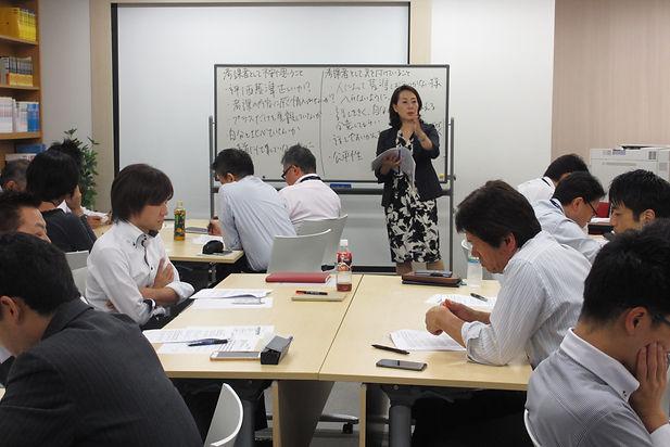 管理職研修_森ゆき1.JPG