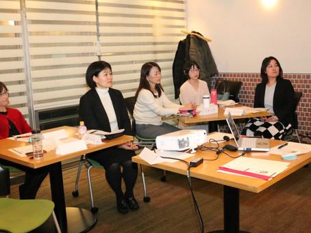 【開催報告】1/23(木)キャリア講師になろう!【女性の再就職支援 編】 30~40代女性の再就職支援セミナーの依頼に、即対応!