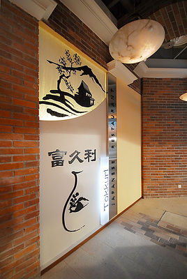Entrance design of Japanese restaurant