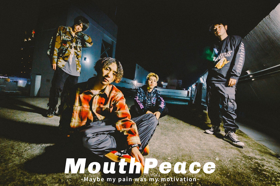MouthPeace.png