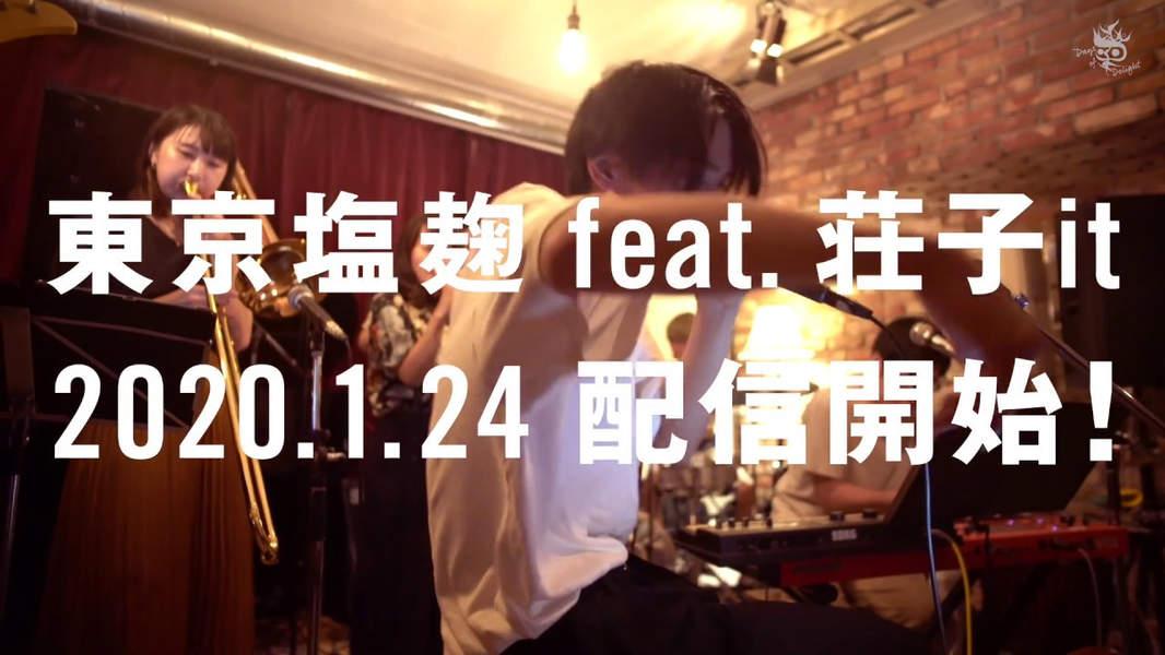 東京塩麹 at Velvet Sun