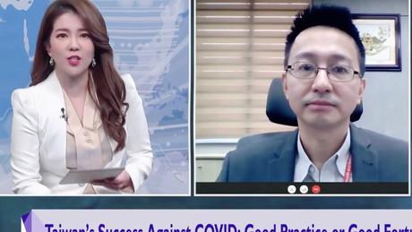 #全英節目首播|第一集:台灣抗疫政策總檢討✨