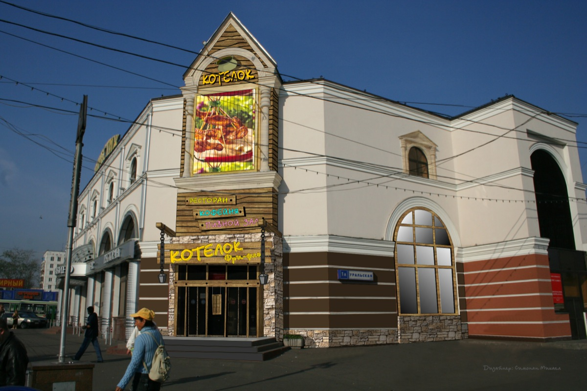 Дизайн ресторана12