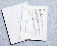 仏事b.jpg