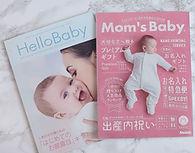 babyカタログ 1.jpg
