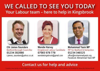 Kingsbrook 1.jpg