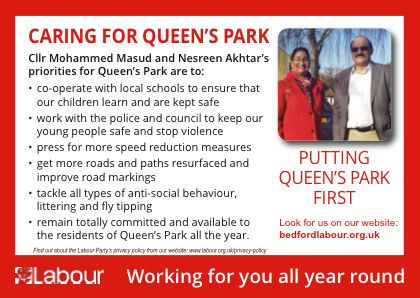 QueensPark 2.jpg