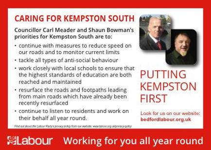 Kempston(S) 2.jpg