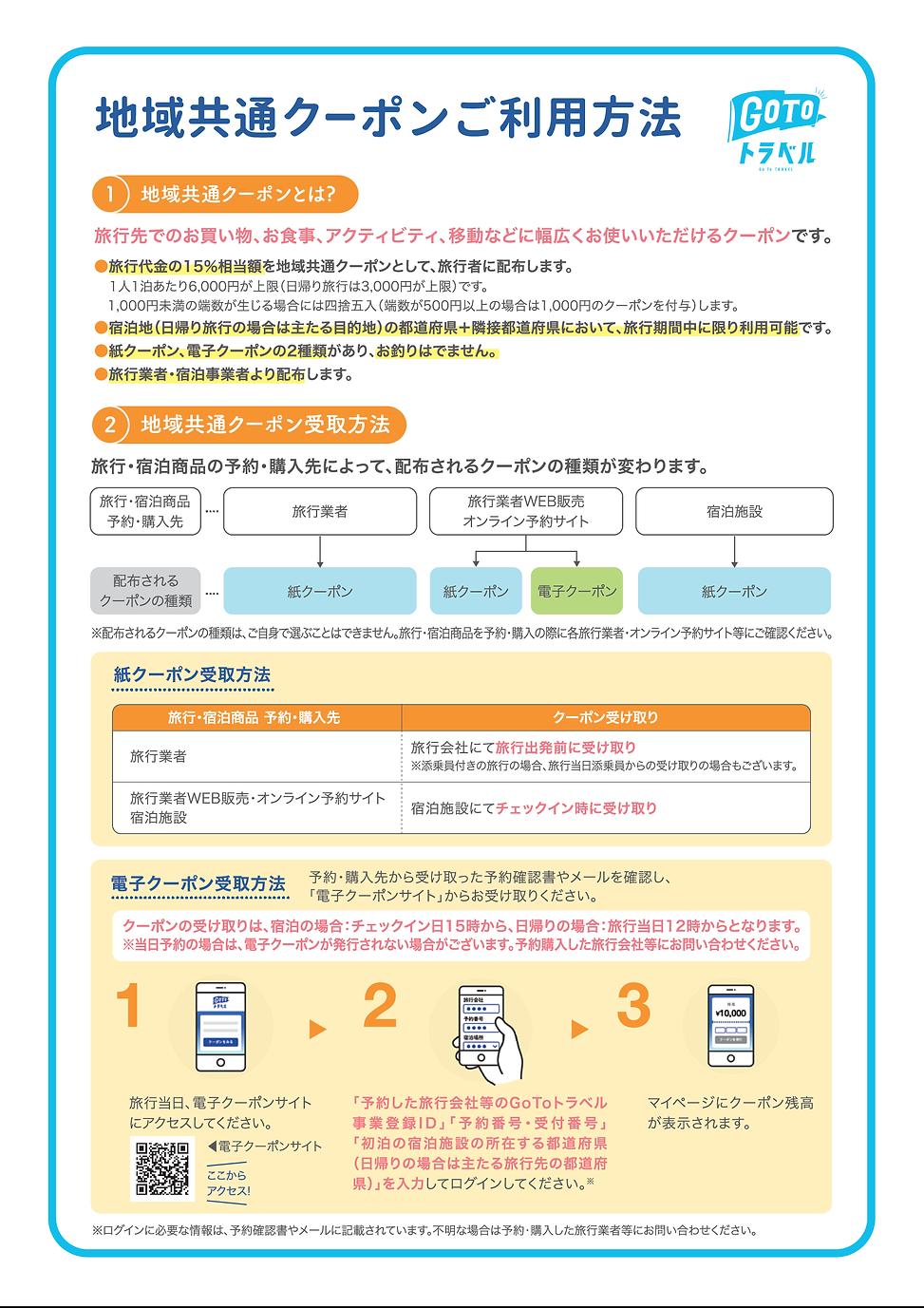 グラフィックス4.png