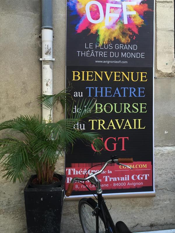 theatre_1693