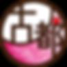 01春ロゴ.png