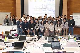 第3回 クライオ電顕解析初心者講習会〜データ処理〜(聴講のご案内)