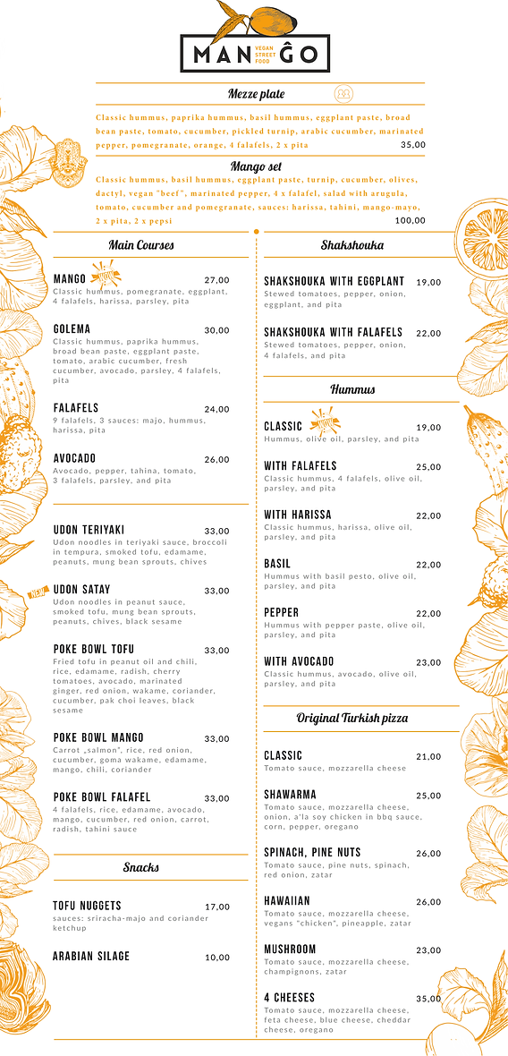 menu żelazna eng 1.png