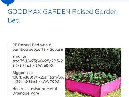 Congrats!GOODMAX GARDEN Raised Bed Reported by US Magazine on March31,2021.