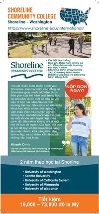 shoreline aae flyer pic.png