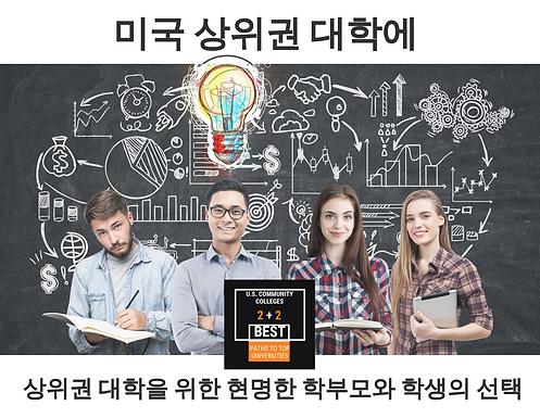 8 why in korean.png