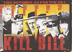 Kill Bill, a favorite movie of Eitan's