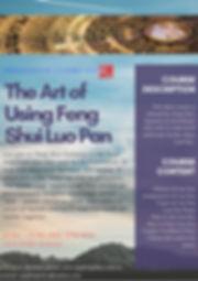 Art of Luopan.jpg