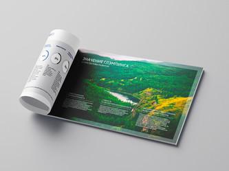 Brochure_Glamping_03.jpg