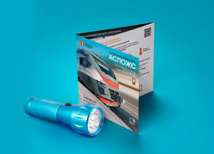 Brochure_Trains_02.jpg