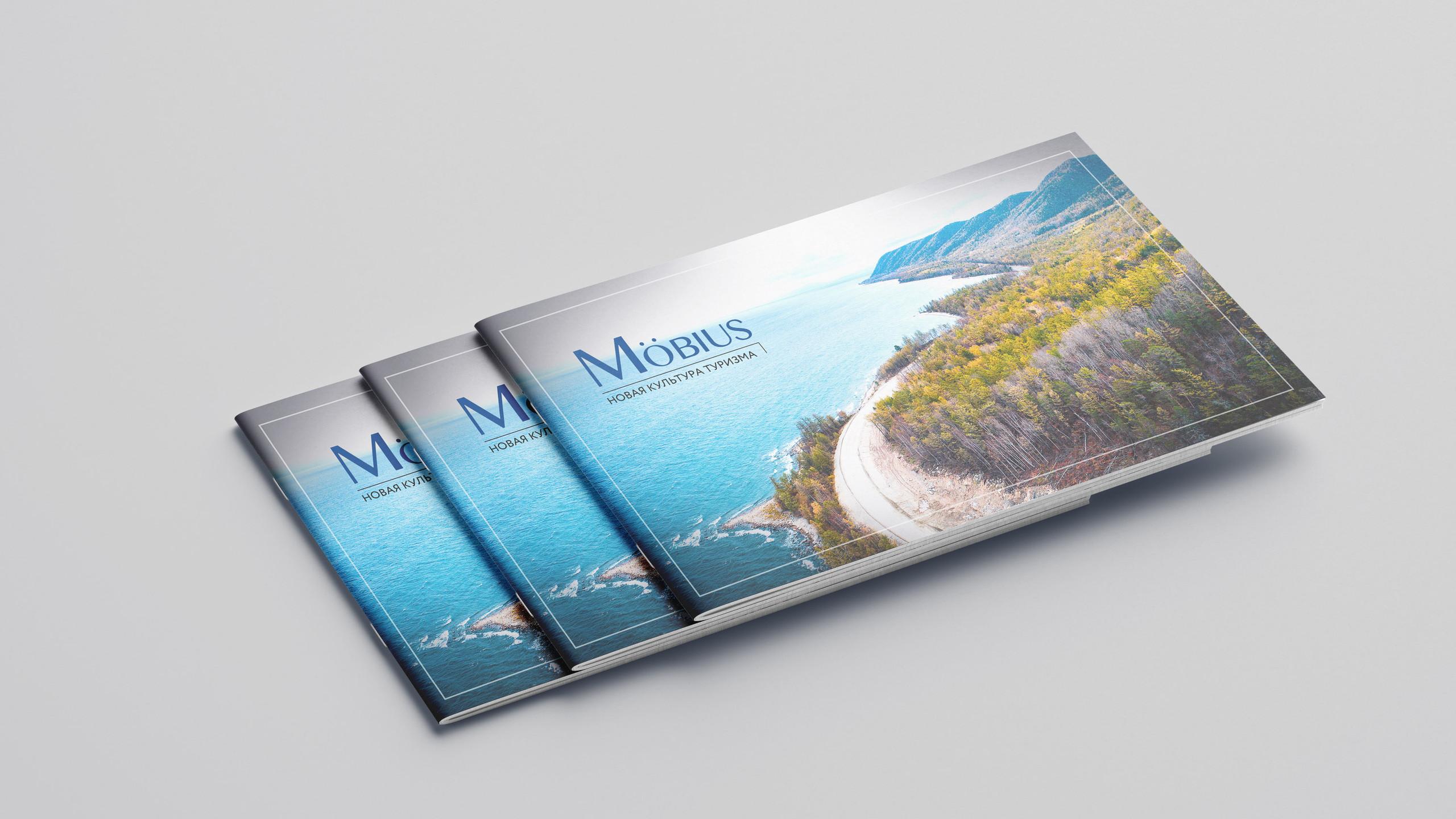 Brochure_Glamping_04